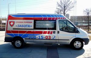 nash_transport_ford2_1